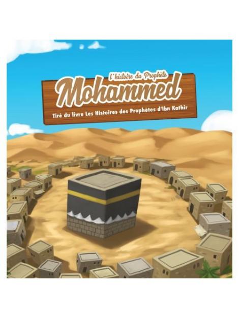 L' histoire du prophète mohamed 3/6 ans