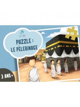"""Puzzle les 5 piliers de l'islam """" hajj"""""""