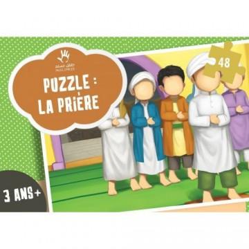 """Puzzle les 5 piliers de l'islam """" salat """""""