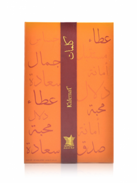 Parfum arabian oud Kalimat