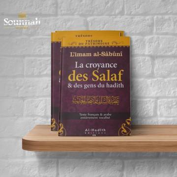 la croyance des salafs et des gens du hadith