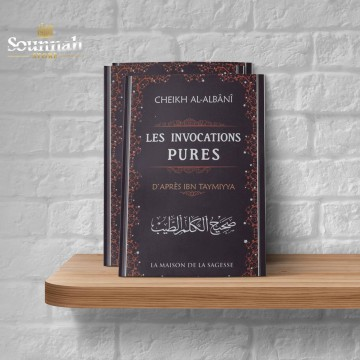 Les invocations pures
