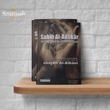 Sahih al adhkar