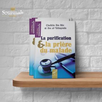 La purification et la priere du malade