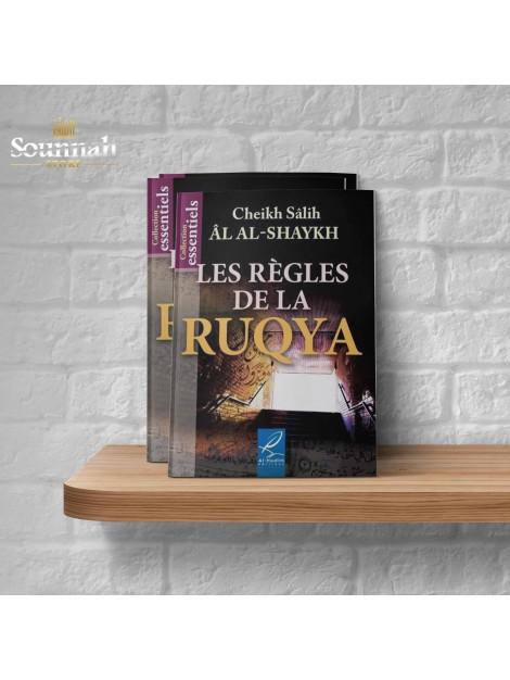 Les règles de ruqya