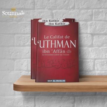 Le califat de 'uthman ibn 'affan