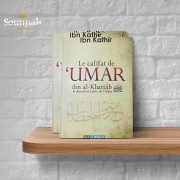 Le califat de 'umar ibn khattab