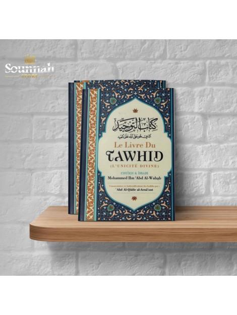 le livre du tawhid