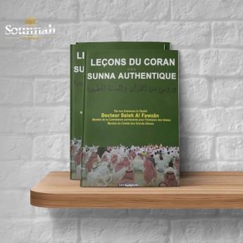 Leçons du coran et de la sunna authentique