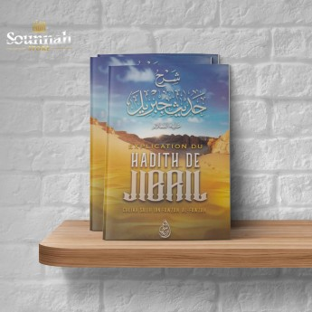 Explication du hadith Djibril