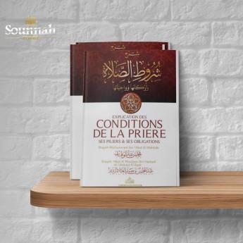 L'explication de l'êpitre sur les conditions de la prière, ses piliers et ses obligations