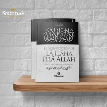 La signification de la ilaha Allah