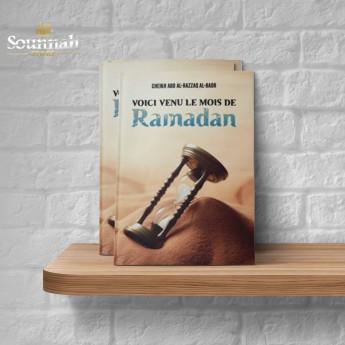 Voici venu le mois de ramadan