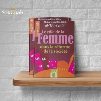Le rôle de la femme dans la réforme de la société