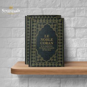 Le noble Coran et la traduction en langue française de ses sens