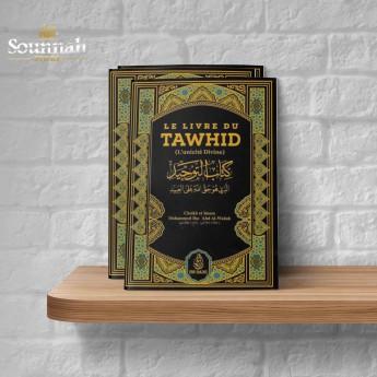 Le livre du tawhid de poche