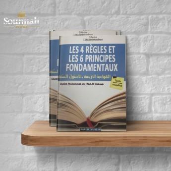 Les 4 règles et les 6 principes fondamentaux (Format poche)