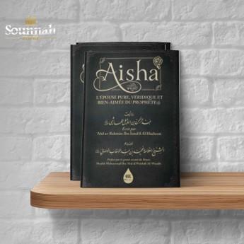 Aicha L'épouse pure , véridique et bien aimée du prophète