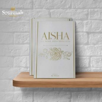 Aisha La mère de croyantes
