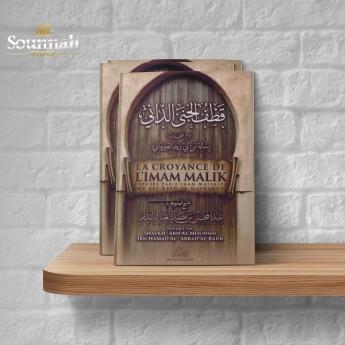 La croyance de l'imam malik
